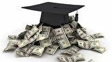 باشگاه خبرنگاران -غذاهای دانشجویی چقدر گران خواهد شد؟/ جزئیات وامهای صندوق رفاه که افزایش پیدا میکند