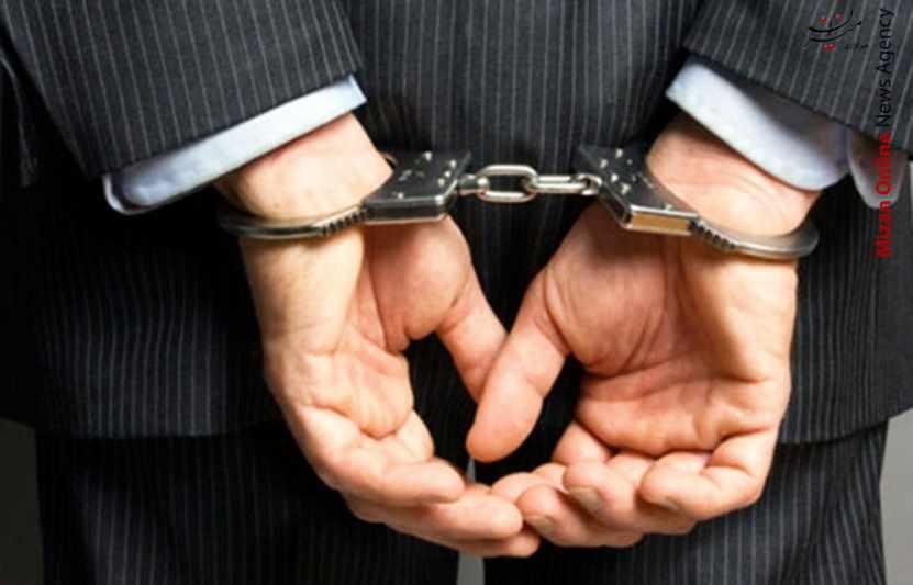 بازداشت کارمند بانک ملی به دلیل اختلاس