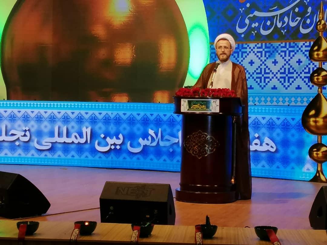قرائت پیام رئیس حوزه های علمیه کشور در هفدهمین اجلاس بین المللی پیرغلامان حسینی