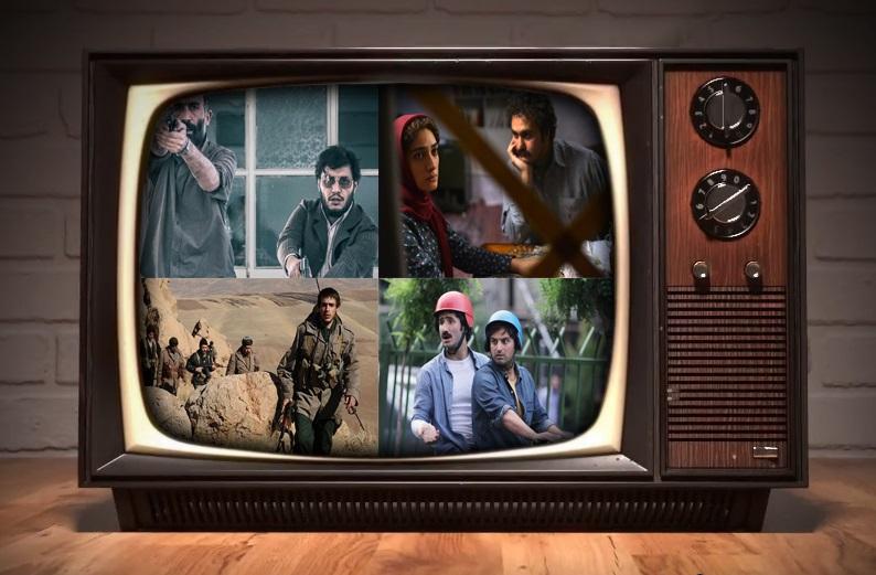 همراه با فیلمهای سینمایی در اولین هفته شهریورماه/ «ماجرای نیمروز» را از شبکه سه ببینید