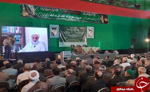 برگزاری دومین نشست پیرغلامان حسینی در دارالعباده +تصاویر