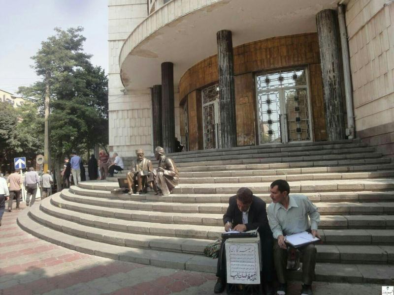 عریضه نویسی در کف خیابان چند؟/ از ادعای برگزاری کلاس خصوصی برای وکیلان تا برنده شدن دادگاه بصورت تضمینی