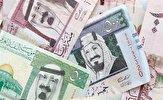 باشگاه خبرنگاران -سقوط داراییهای خارجی دولت عربستان