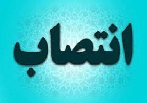سرخط مهمترین خبرهای روز پنجشنبه هفتم شهریور ۹۸ آبادان