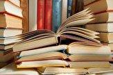 باشگاه خبرنگاران -فروش ۱۵ هزار نسخهای یک کتاب در کمتر از یک ماه/ قدیمیترین کتابخانه عمومی پایتخت بازگشایی میشود