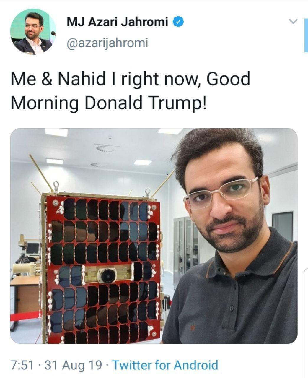 پاسخ وزیر ارتباطات به توییت دیشب ترامپ ؛ صبح بخیر آقای ترامپ!