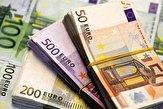 باشگاه خبرنگاران -نرخ ۴۷ ارز بین بانکی در ۹ شهریور ۹۸ / قیمت ۱۸ ارز دولتی افزایش یافت + جدول
