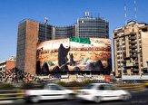 باشگاه خبرنگاران -دیوارنگاره جدید میدان ولی عصر (عج) رنگ و بوی محرم گرفت