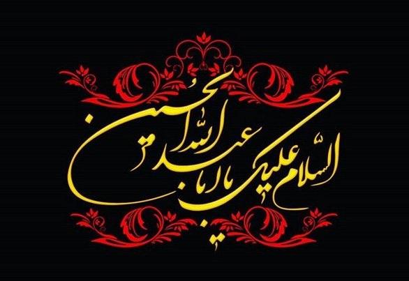 لحظه شماری عاشقان حسین (ع) برای شروع محرم/ فراخوانی که دلدادگان حسینی منتظرش هستند
