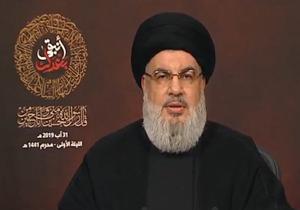 سخنرانی سید حسن نصرالله به مناسبت فرا رسیدن ماه محرم