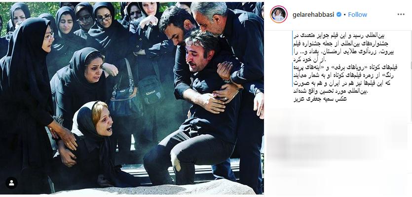 عکس جالب مسعود ده نمکی از جوانان دیروز و امروز/ اولین روز مدرسه خانم بازیگر / عاشقانه اینستاگرامی مجری معروف برای همسرش