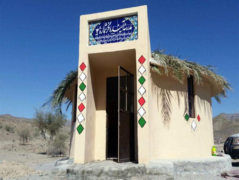 افتتاح ۱۰ مدرسه یک کلاسه در سیستان و بلوچستان