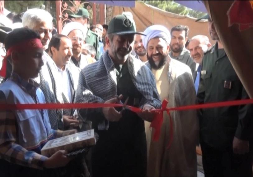 افتتاح نمایشگاه دفاع مقدس در ۲ شهرستان استان مرکزی