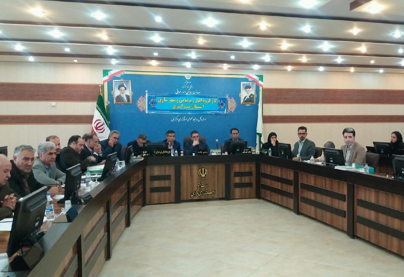 تصمیم گیری در باره طرحهای زیربنایی و توسعه استان مرکزی