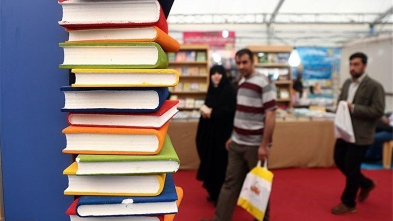 زمان برگزاری سیوسومین نمایشگاه کتاب تهران تغییر کرد