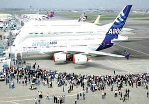 کشف بستهای مشکوک در فرودگاه منچستر انگلیس