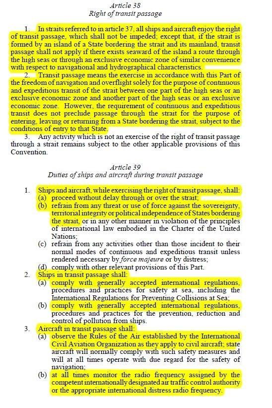 آیا عبور کشتیهای آمریکا از تنگه هرمز قانونی است؟