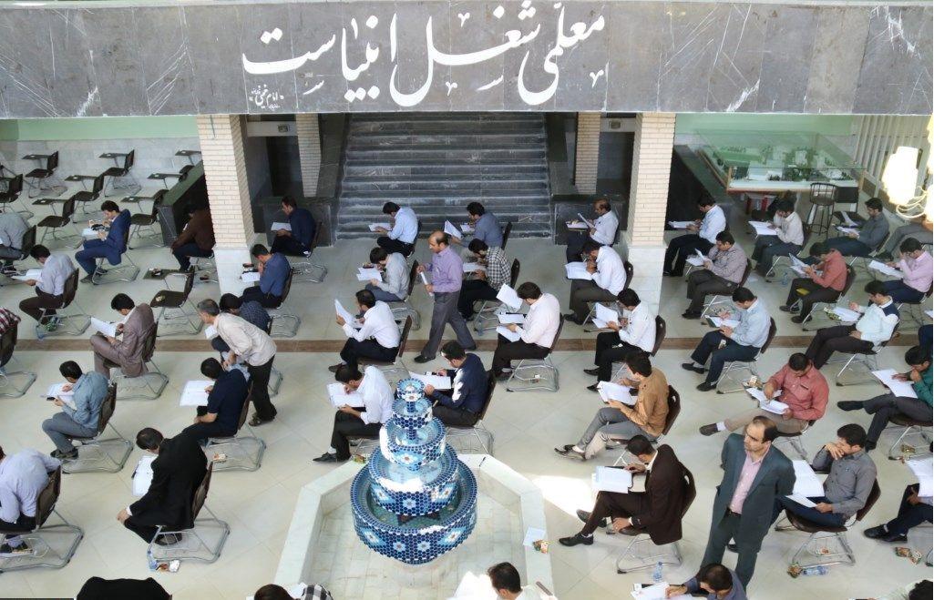 فعالیت مهارت آموزان ماده ۲۸ در کلاسهای درس/ تعیین زمان اعلام نتایج آزمون اصلح