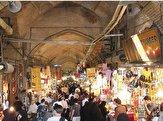 باشگاه خبرنگاران -تاریخچه کوتاهی از بازار بزرگ تهران را بخوانید + تصاویر