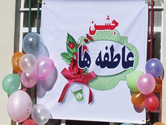 باشگاه خبرنگاران - آغاز مرحله دوم جشن عاطفهها در زنجان