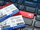باشگاه خبرنگاران -اعلام لیست تکمیلی دفاتر مجاز فروش بلیت پروازهای اربعین