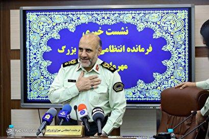 نشست خبری فرمانده نیروی انتظامی تهران بزرگ