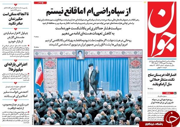 پیروزی راهبردی در انتظار ملت ایران/ طرح ترافیک تنهای تنهای تنها/ خانههای پوشالی