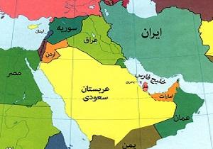 رأی الیوم: خاورمیانه جدید شکل گرفت ولی نه به شکلی که آمریکاییها میخواستند