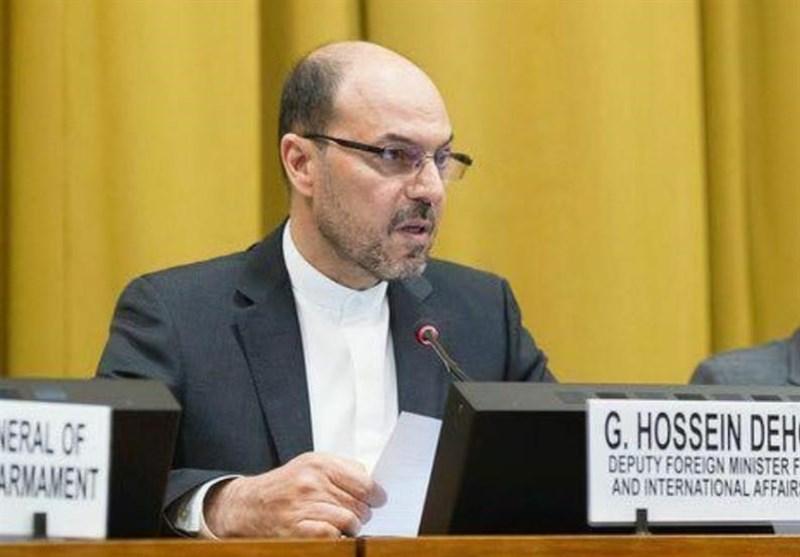 سازمان ملل آمریکا را به تمکین از رای موقت دیوان بینالمللی دادگستری درباره ایران وادار کند