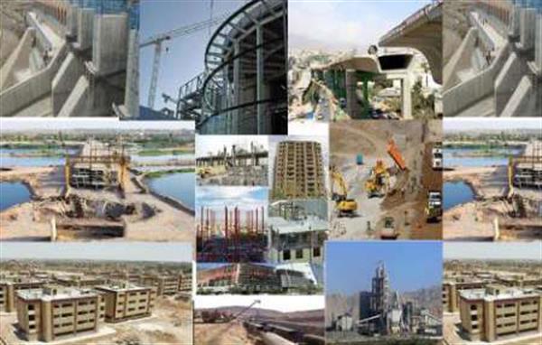 پرداخت سرمایه در گردش به طرحهای توسعه و طرحهای نیمه تمام