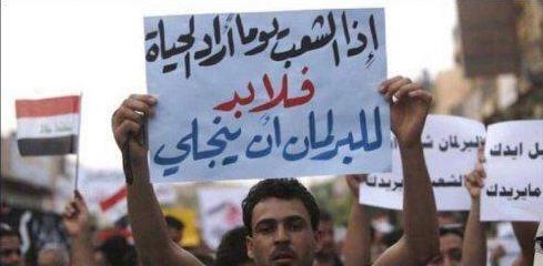 لو رفتن توطئه ناکام رسانههای ضدانقلاب برای دامن زدن به اعتراضات عراق / این تصاویر جعلی است! + اسناد
