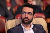 باشگاه خبرنگاران -کاهش تعرفه مکالمه از ایران به عراق/ زائران سیمکارتهای رایگان عراقی را نپذیرند