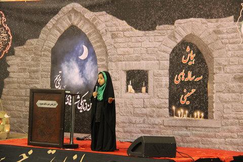 همنوایی سهسالههای حسینی با دردانه اباعبدالله الحسین(ع)در قم