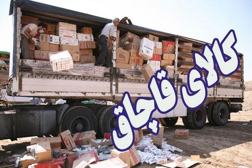 افزایش ۱۳ درصدی کشف کالای قاچاق در همدان