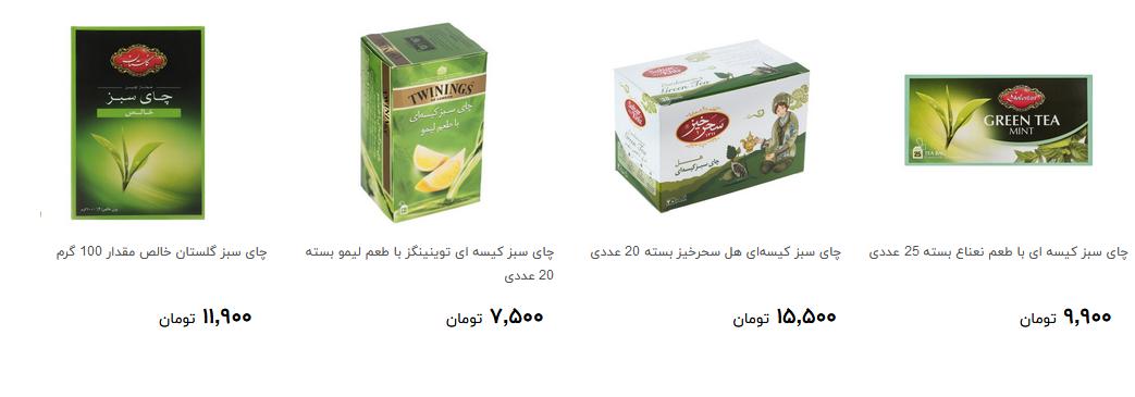 انواع چای سبز بسته بندی در بازار چند؟