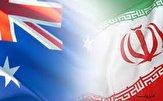باشگاه خبرنگاران -دانشجوی نخبه ایرانی مقیم استرالیا آزاد شد