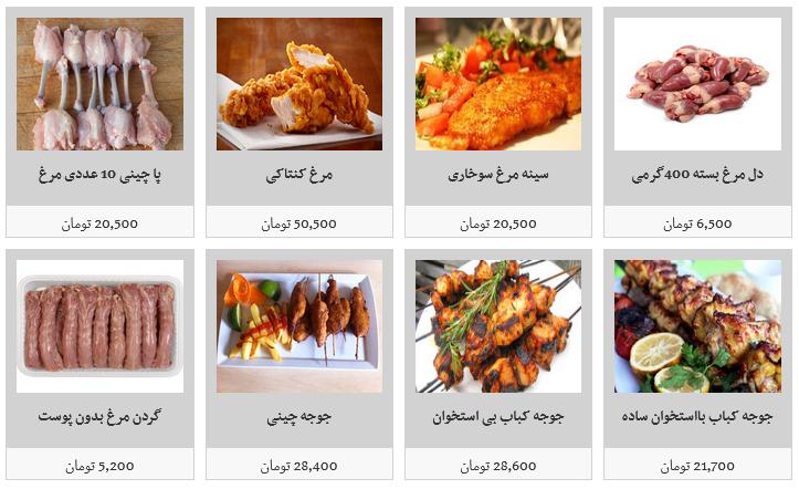 انواع گوشت مرغ،قطعه بندی و بسته بندی + قیمت