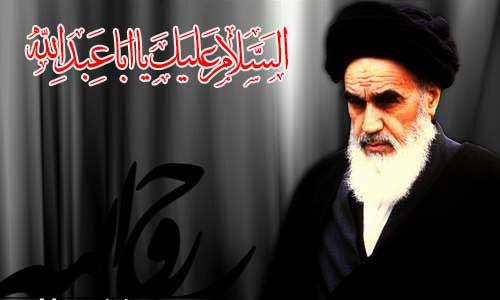 برکات کربلا از نگاه امام خمینی (ره) +عکس