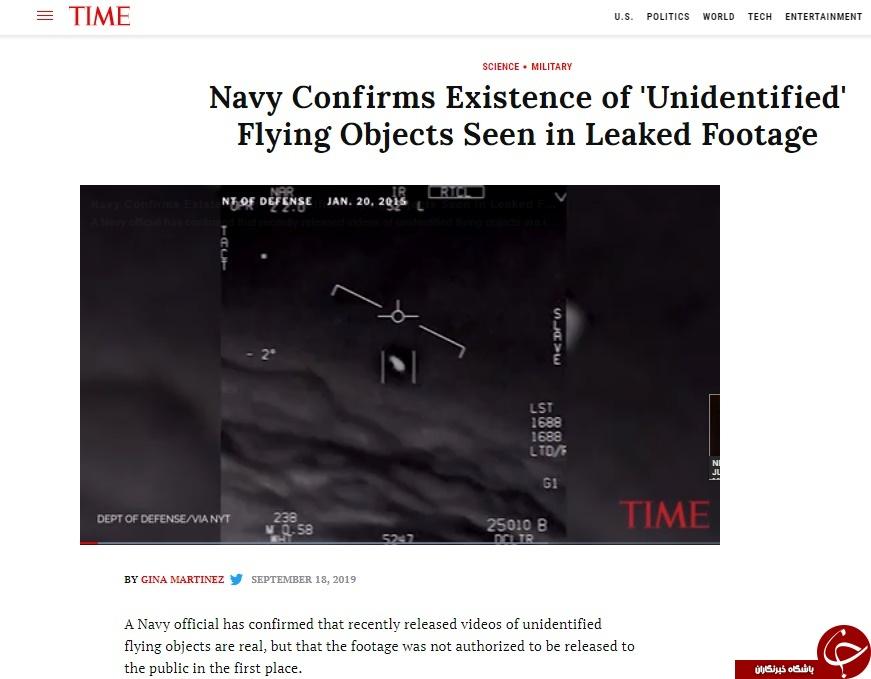 سرانجام نیروی دریایی آمریکا صحت فیلم های «اشیاء پرنده ناشناس» را تأیید کرد//////////