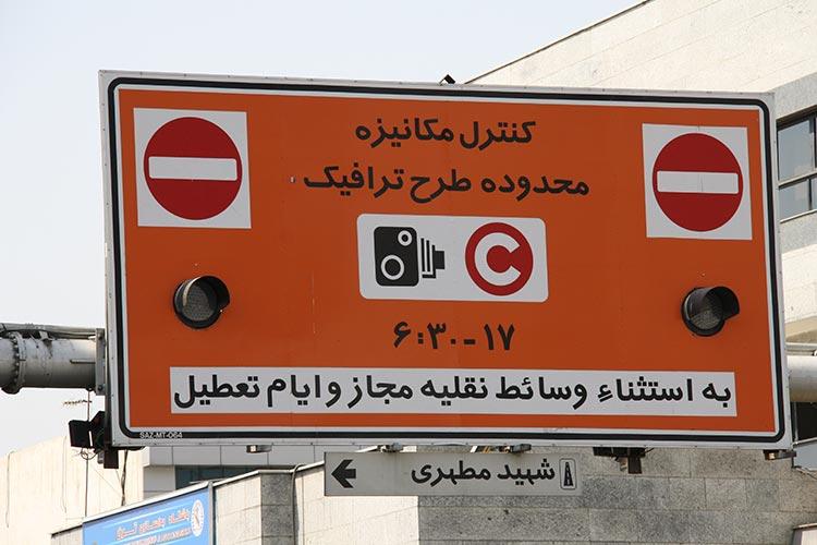 نامشخص بودن دلیل کاهش آلودگی هوا در شهر تهران/ آیا طرح ترافیک منجر به کاهش آلودگی هوا بود؟