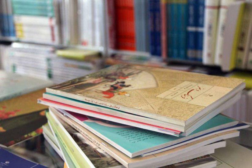 علت کمبود کتاب درسی در مدارس چیست؟