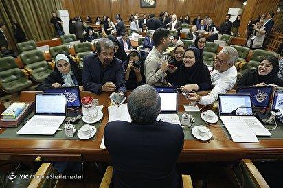 جلسه شورای شهر تهران /۱۴ مهر ۹۸