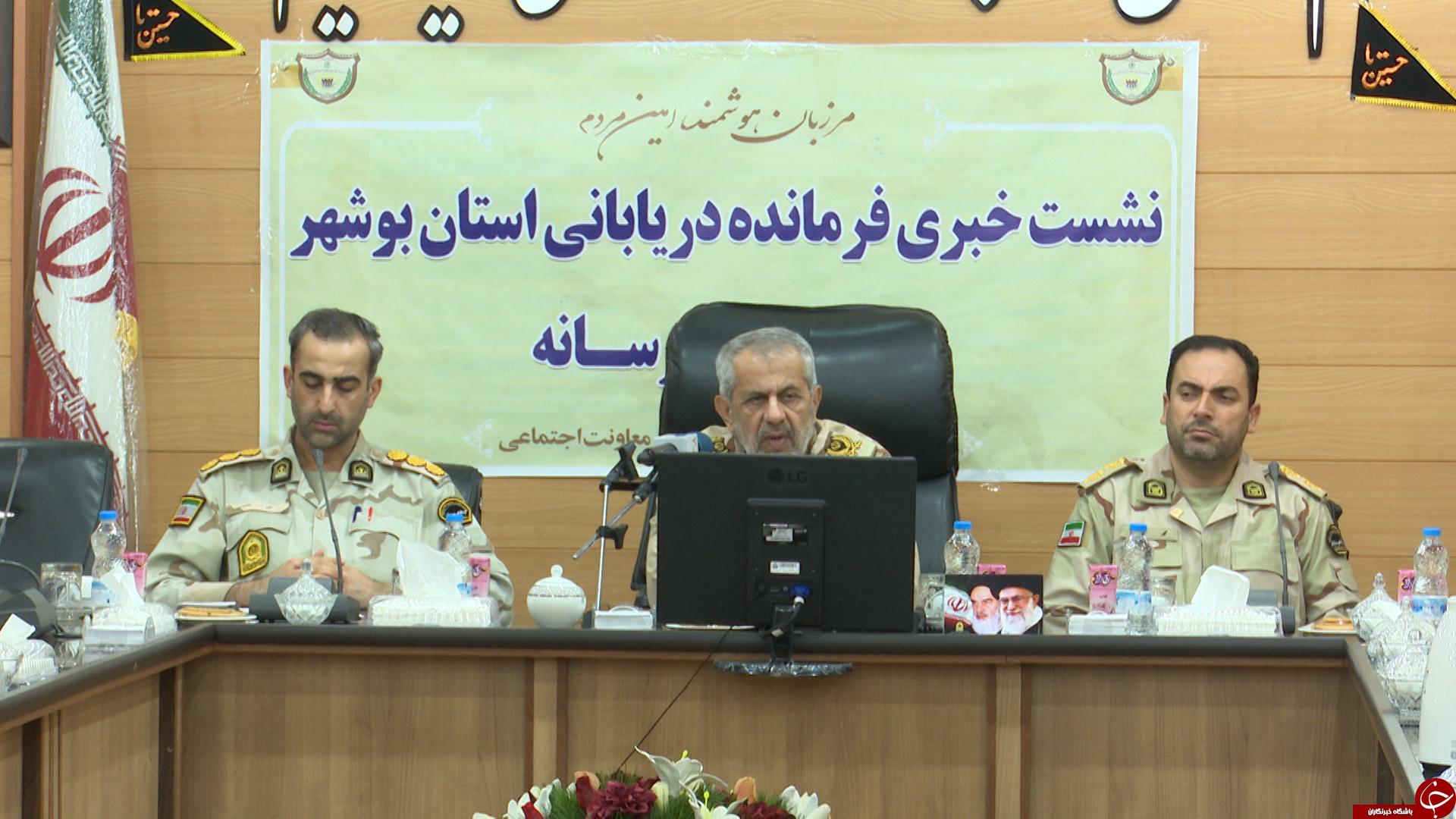 کشف کالاهای قاچاق در آبهای بوشهر ۴۹ درصد افزایش یافت