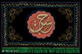 باشگاه خبرنگاران -حفظ وحدت بزرگترین خواسته امام حسن مجتبی (ع) بود