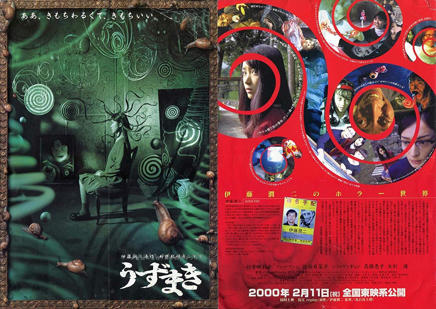 ۱۰ فیلم فوق ترسناک ژاپنی که اصلا نباید تنها تماشا کنید + تصاویر