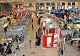 عرضه نهاده های کشاورزی در نمایشگاه خرم آباد