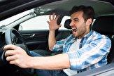باشگاه خبرنگاران -چگونه خشم خود را هنگام رانندگی کنترل کنیم؟