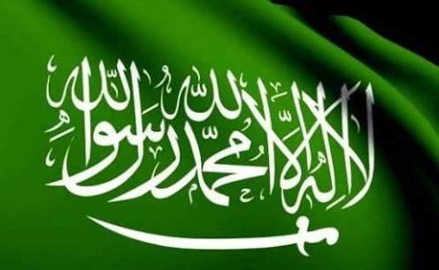 هدف سعودیها از ارسال سیگنالهای مثبت اخیر چیست؟