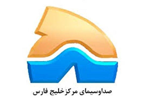 باشگاه خبرنگاران -برنامههای تلویزیونی مرکز خلیج فارس دو شنبه ۱۵ مهر ۹۸
