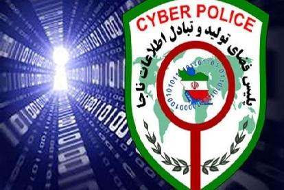 پلیس فتا استان مرکزی رتبه اول کشور برای هشتمین بار